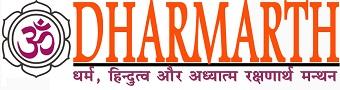 Dharmarth